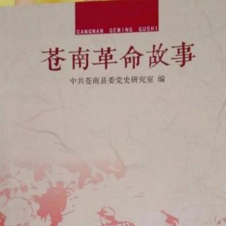 《革命烈士事迹——邓萍》