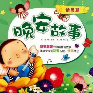 园长妈妈讲故事1648 【曹冲称象】
