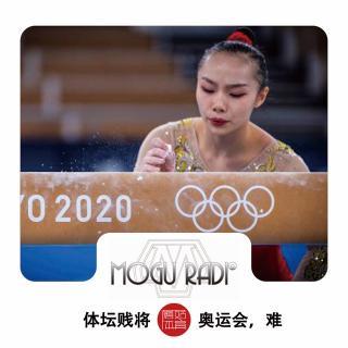 蘑菇体坛贱将vol86:奥运会,难