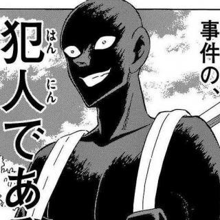 Vol 123.恶魔在人间-罪案纪实(三)