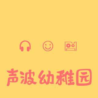 Kid-014. 套亦有道 ft. RKTALLK