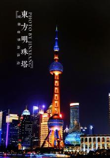 旅游文化——上海市