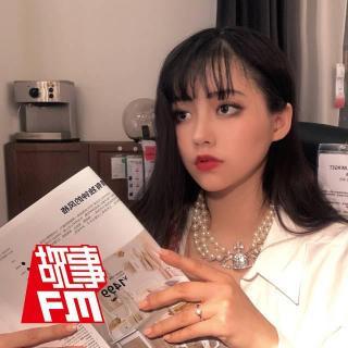 我扮演名媛,在北京不花钱生活了21天