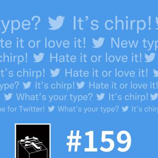 #159:字字如啁啾