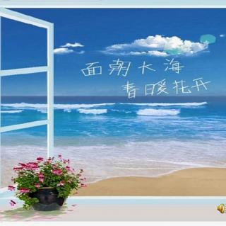 面朝大海春暖花开——海子