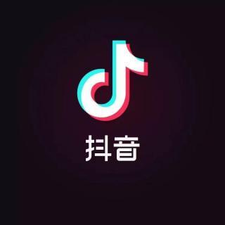 高品质车载音乐:抖音精选Vip第一季