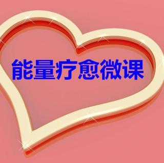 肖秀兰老师分享《夫妻关系》(1/2)2021.9.9