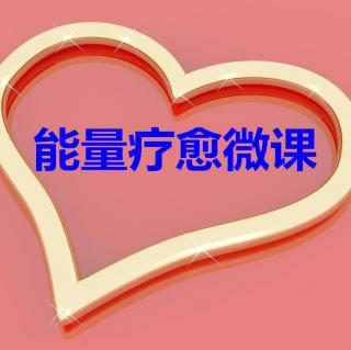 肖秀兰老师分享《夫妻关系》(2/2)2021.9.9