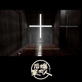 扭曲的信仰【后端案内人vol-80】