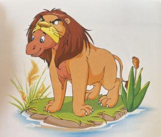 披着狮子皮的驴