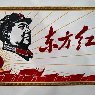 「党史跟读」中国出了个毛泽东