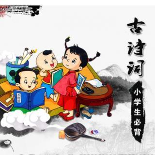一起走进中国古诗词6早春