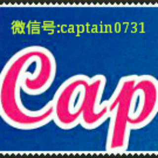 A wild animal(Captain示范雅思口语,微信号captain0731)