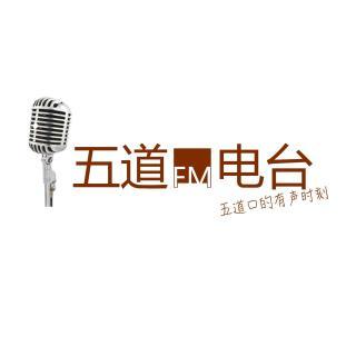 专访:探访星辰海·五道口艺术空间