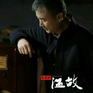 10.28《东周社》家在成都7
