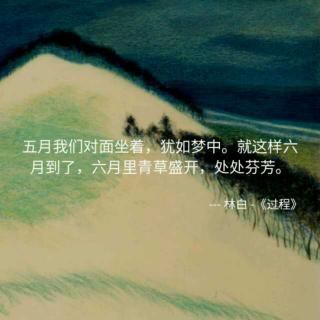 没有人是一座孤独的岛屿