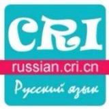 Russian CRI