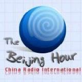 Beijing Hour