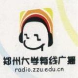 @郑州大学有线广播