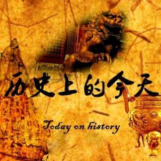 【历史上的今天】7月11日——郑和下西洋