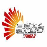 四川传媒学院广播方向