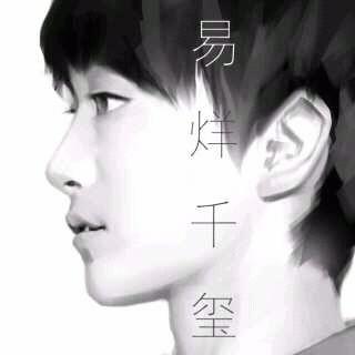 新歌速递★[恋西游]——TFBOYS