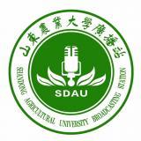 山东农业大学广播台