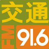 陕西交通916