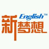 英语母语每天说