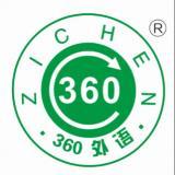 360外语