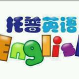 托普英语教室
