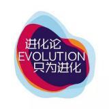 [进化论]