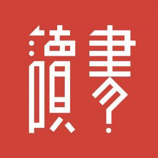 张晓风:一句好话 By主播畵扇