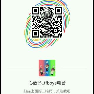 NO.12   【TFBOYS新闻周报 9.8-9.12】〖蔓蔓〗