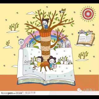 《树的家庭》康康