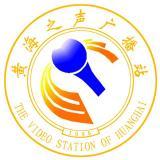 青岛黄海之声校园广播