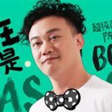 陈奕迅官方播客