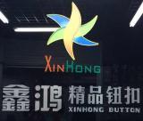 XINHONG BUTTON (Lily)