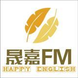 晟嘉FM___HappyEnglish