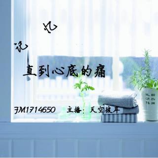 阿睿凌霓剑裳 - 一拜天地——剧情版(Cover 不是Av的Ay君 / 畅畅酱)