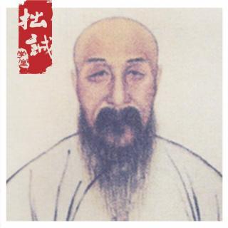 中国五大经典家训家规【评点曾国藩】