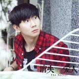 歌手林俊杰
