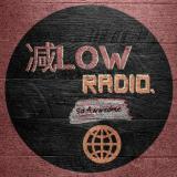 减LOW电台