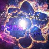 Team Spirit_玖橙芜笙