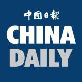 China Daily
