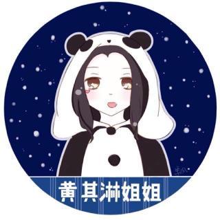 【易安说晚安】NO.006