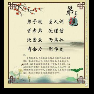 孝感动天 (虞舜耕田)(27)
