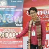 清远人民的粤语电台