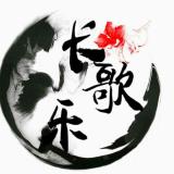 长歌乐广播剧组