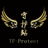 TF-Protect守护站.